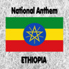 Ethiopia - Wodefit Gesgeshi, Widd Innat Ityopp'ya - Ethiopian National Anthem (March Forward, Dear Mother Ethiopia)