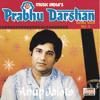 Commentary & Music : Kabir Kehte Hain / Bhajan Bina Nar Bawre (Album Version)