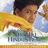 Phir Bhi Dil Hai Hindustani (Pocket Cinema)