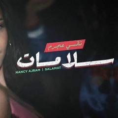 Nancy Ajram - Salamat  نانسي عجرم - سلامات