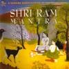 Rama Raksha Stotra