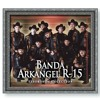 La Araña (Album Version) Portada del disco