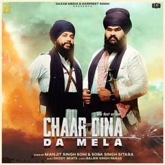 Chaar Dina Da Mela - Manjit Singh Sohi & Soba Singh Sitara