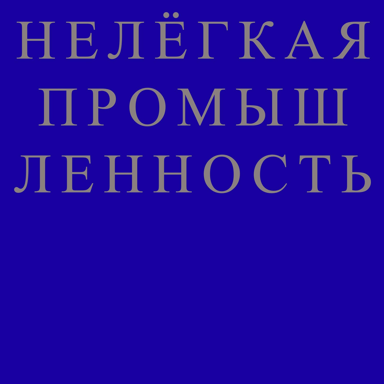 Веня Брыкалин — Vogue Ukraine