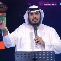 أتى رمضان || أحمد المقيط