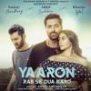Download Yaaron Rab Se Dua Karo   Akhil S, Khatija I, Gaurav C Mp3