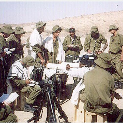 Израиль как еврейское государство и как начало мессианского процесса