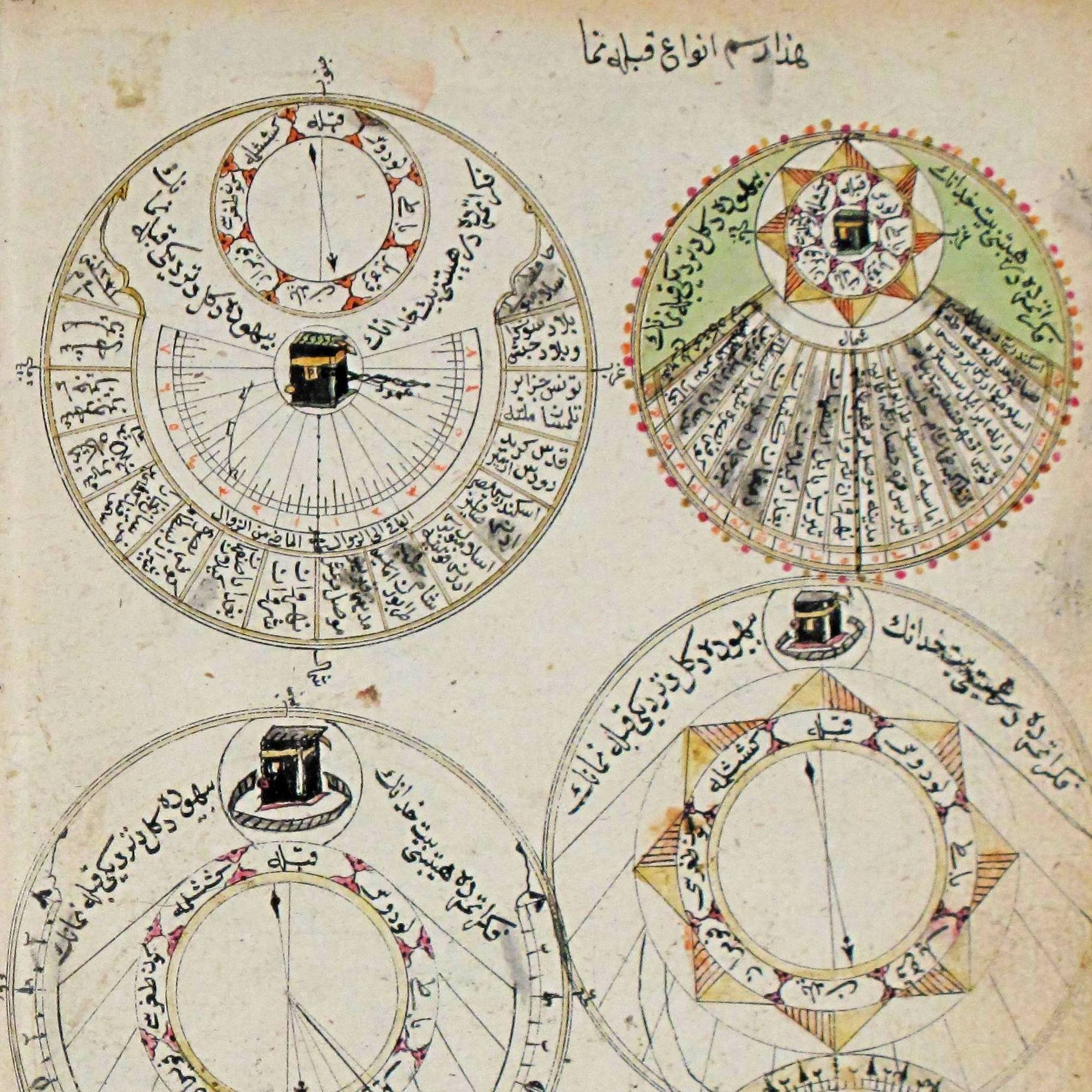 Science in Early Modern Istanbul | Harun Küçük