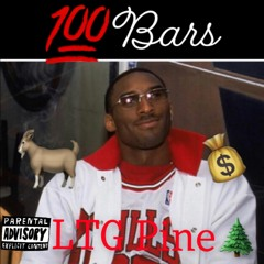 Pine- 100 Bars