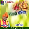 Download Mor Sapna Havay Mp3
