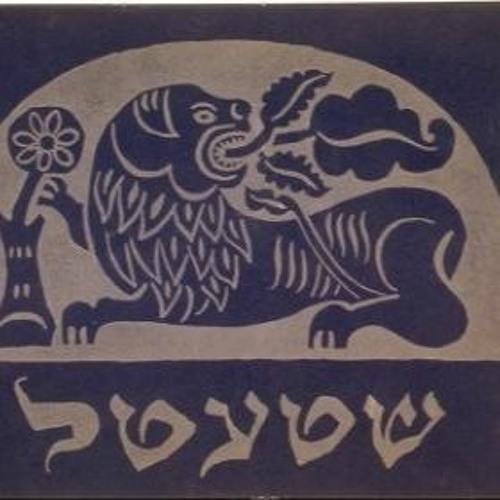 Le temps d'une rencontre : Isaachar Ryback, Shtetl