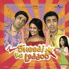 Woh Kaun Hai (Shaadi Ka Laddoo / Soundtrack Version)