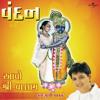 Kanha Pichkari ( Rasiya ) (Album Version)
