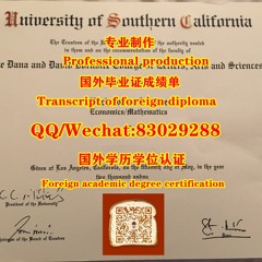 USC文凭证书『Q微83029288』仿制南加州大学毕业证仿制USC大学毕业证办理USC本科文凭证书 办USC留服认证在线办理University of Southern