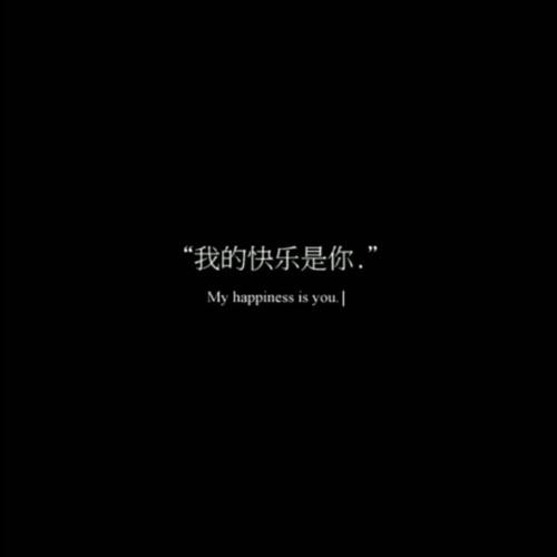 Buih Jadi Permadani By EXIST - Egha De Latoya Cover (Acoustic) Lirik