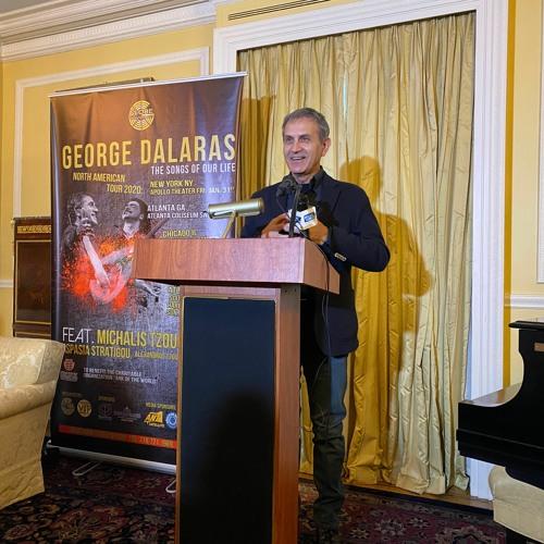 Συνέντευξη Τύπου Γιώργου Νταλάρα στο Γενικό Προξενείο της Νέας Υόρκης