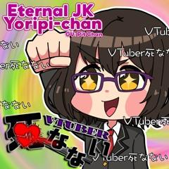 VTuber死なないEP クロスフェード/VTubers Never Die -Japanese Version-  EP Crossfade