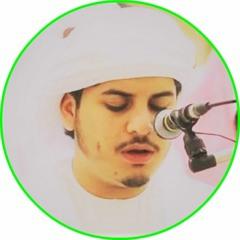 Surah Ar-Rahman - سورة الرحمن هزاع البلوشي