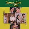 Prem Ki Hai Kya (Hamari Bahu Alka / Soundtrack Version)