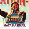Mata Ka Email (From