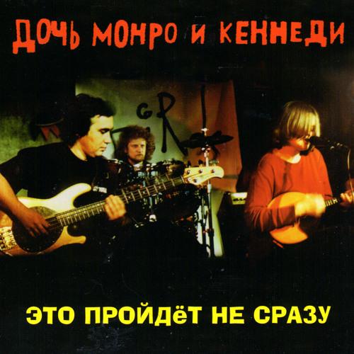 Концерт в клубе москвы эротический шоу клуб москва