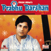 Commentary : Aapke Samaksh / Vaishnav  Jan To Tene Kahiye (Album Version)