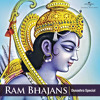 Shree Ram Ramaya Namaha