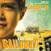 La Bamba (From 'A Boy Called Sailboat' Soundtrack)