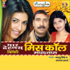 Download Hamar Garam Ba Mijaj Mp3