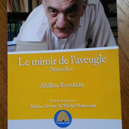 Kyriakìdis - Le miroir de l'aveugle