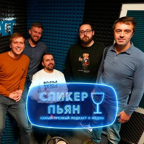 #2 ТикТок: цензура, накрутки, свиноёж с Никитой Могутиным и Анатолием Сулеймановым (Baza)