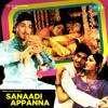 Download Shehanoi (Instrumental) Mp3