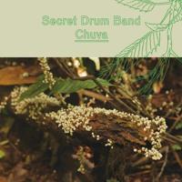 """Secret Drum Band - """"Antifa Fuschia"""""""