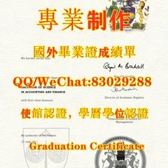 英国巴斯大学文凭证书Q/微83029288Bath补办原版文凭证书|英国巴斯大学成绩单|英国Bath成绩单/研究生学位证英国Bath毕业证英国Bath学历文凭 学生卡/学费单