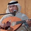 Download يقول من عدى - محمد عبده    جلسة خاصة 2013 Mp3