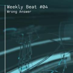 Wrong Answer (WB04)