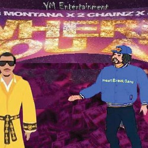 French Montana W/ Mally Mall, 2Chainz And IamSu - Where You At (Refix)