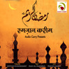 Download Salaam Mp3