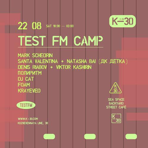 TESTFM x K-30 w/ Полиритм — 22/08/2020