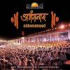 Sundar Te Dhyan Udhe Vitevari (Live)