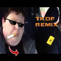 Salutandonio (TKDF Melbourne Remix) [VTT]