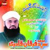 Download Parcham Utha Ke Jhoom Le Mp3