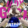 Do What U Want (feat. R. Kelly)
