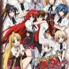 Download Degenerate Reviews - High School DxD Season 3 Episode 12 Mp3