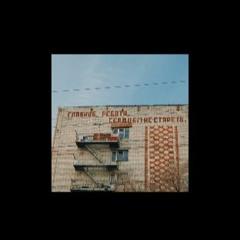 "(FREE) Rauf & Faik, NILETTO x Artik & Asti Type Beat - ""Замерзаю"" (prod. Hype Beat Store)"
