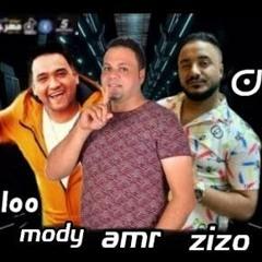 مهرجان 100 طلقه - عمرو النجار و مودي امين - كلمات حوده الجوكر - توزيع زيزو المايسترو