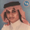 Download يا بنت بلدي - عبدالمجيد عبدالله Mp3