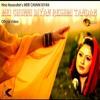 Download Ishq Assan Naal Ki Kiti | Hina Nasrullah Mp3