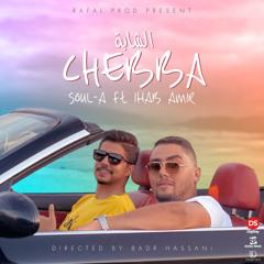 Chebba (feat. Ihab Amir)