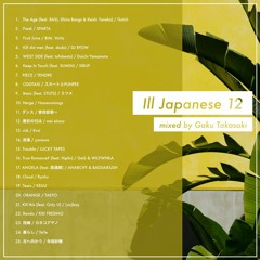 [MIX] Ill Japanese 12